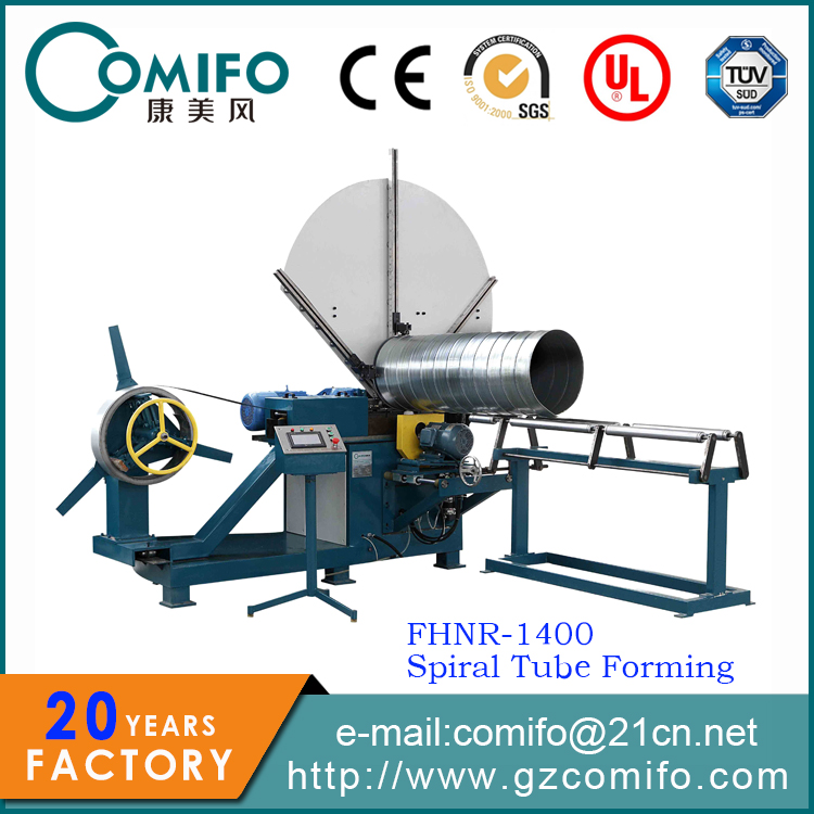 duct manufacturing machine